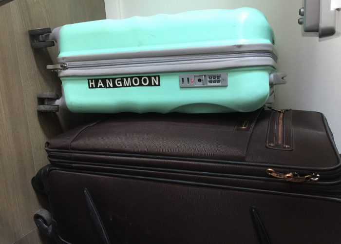 My Aeroflot lost luggage story