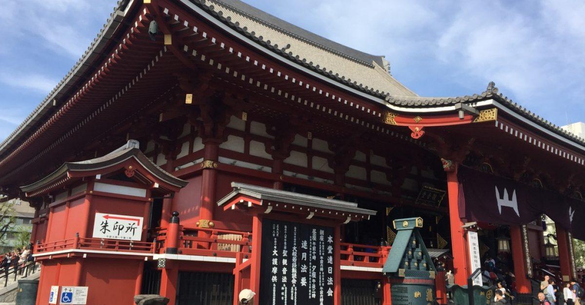An unforgettable memory in Japan